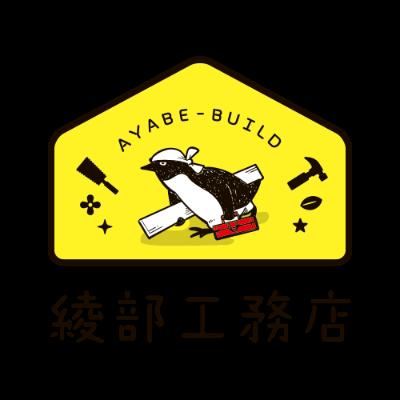 綾部工務店